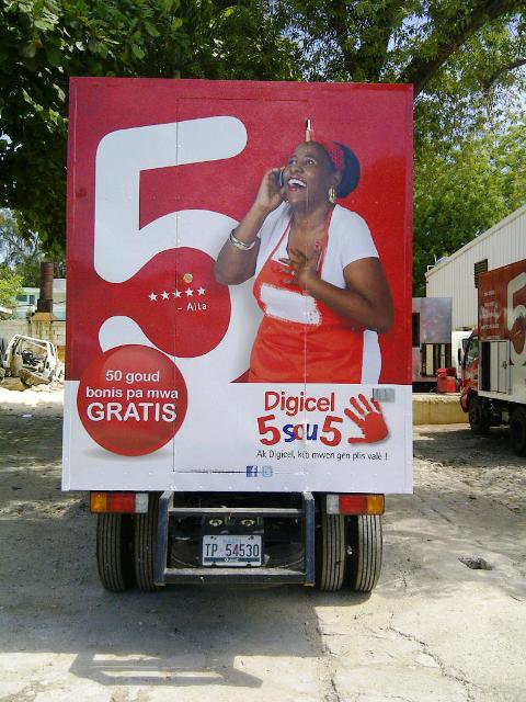 Rear view of Digicel Haiti Promotional Vehicle