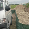 Flood Protection System