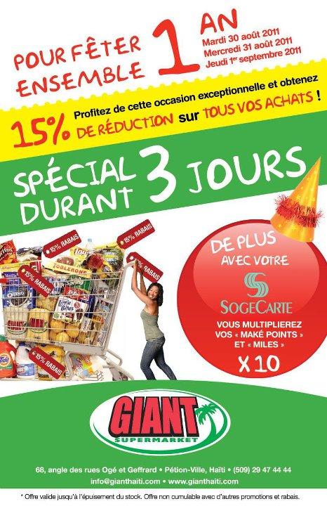 Giant Supermarket