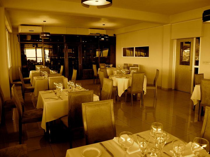 View Restaurant