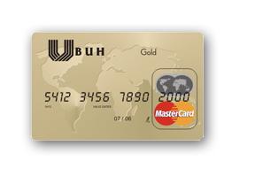 BUH Mastercard