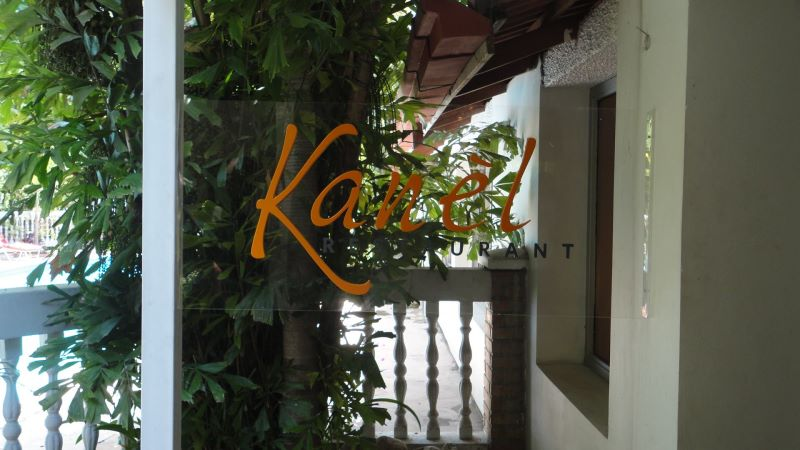 Kanel Restaurant