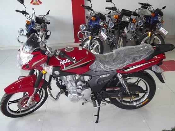 Haojin - Novamat Motors