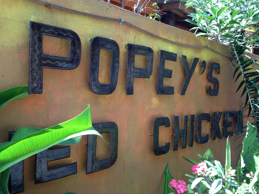 Popeye's Fried Chicken