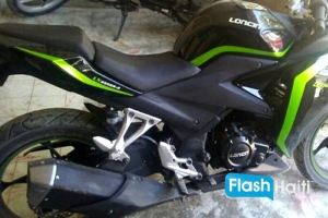 Loncin Street Bike Motorcycle 250CC (Black)
